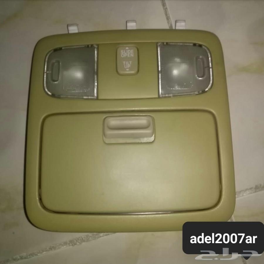 مفتاح تندة كامري 2006