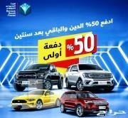 لاندكروزر- جيكسار 3-جراند تورينج -2019 -سعودي