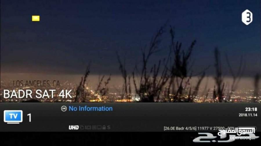 حراج الأجهزة   حصريا ايكون ايرون بلص ICONE IRON PLUS 4K