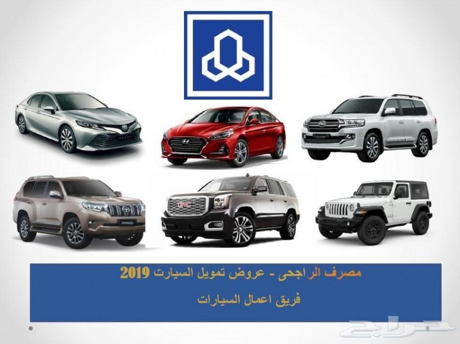 هوندا اكورد 2018 سعودى