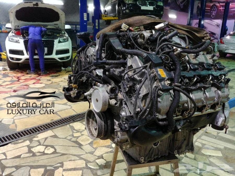 مركز العربة المترفة - توضيب مكائن BMW