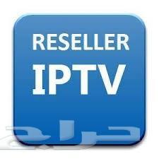 احصل على لوحة اشتراكات iptv لافضل سيرفر iptv