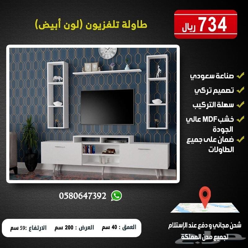 طاولات تلفزيون مودرن لمنزل أجمل في رمضان