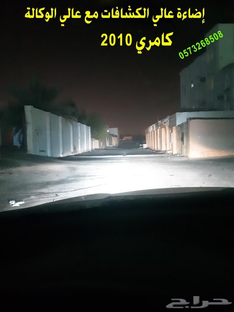 كشافات نيسان باترول فتك (عالي وواطي) سفاري