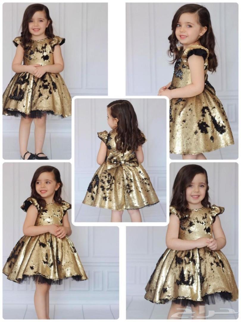 3ce61071 ملابس اطفال ركية للعيد Kotapraja Com