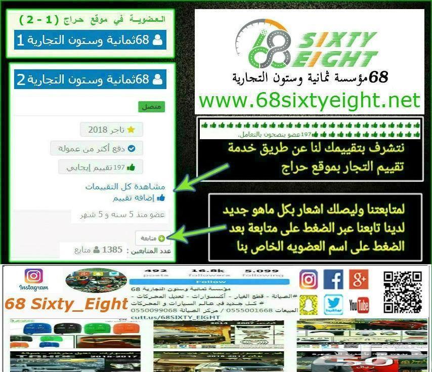 قاعده شبك سفلي تشارجر اس ار تي هال كات 15