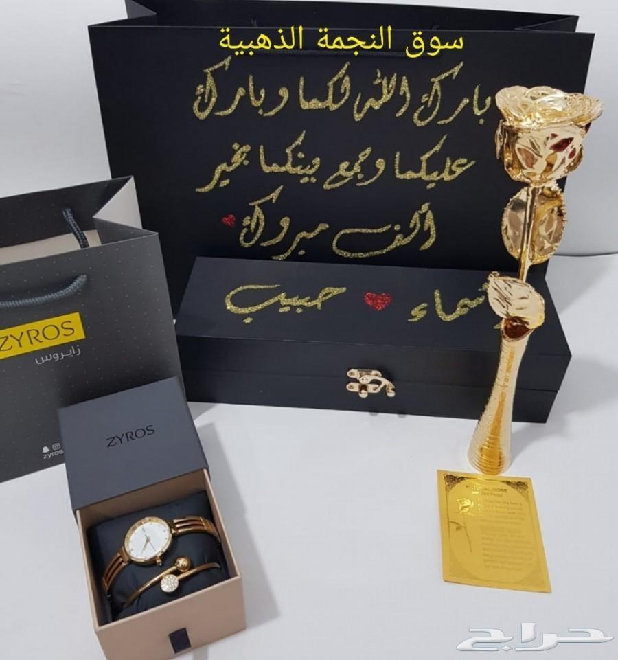 احجز هدايا تخرج زواج ملكه خطوبة ورد وسلسال مط