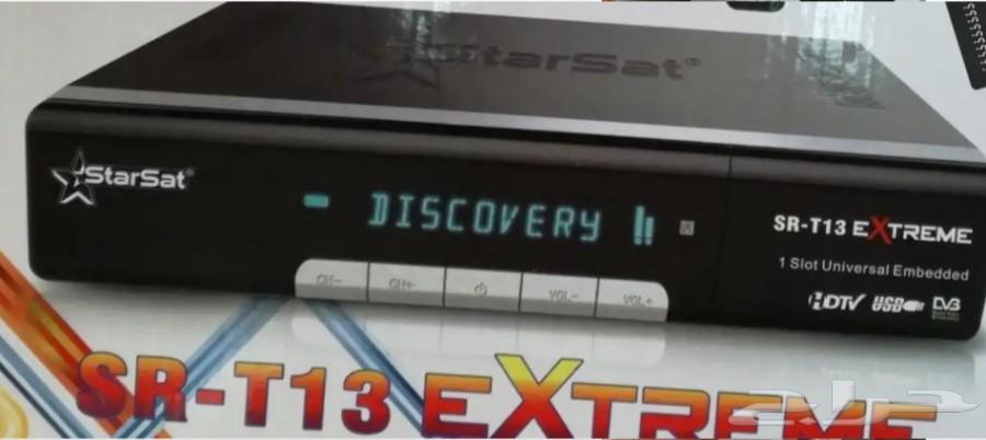 رسيفر ستار سات StarSat SR - T13 HD Extreme