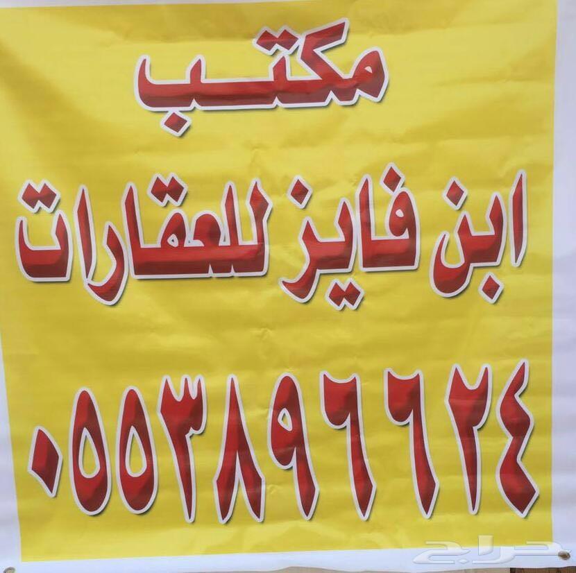 حى الشرق الرياض