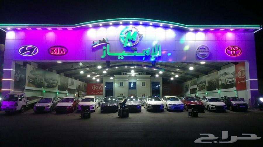 اقوى عروض رمضان النترا 2016 1.6 قسط 999