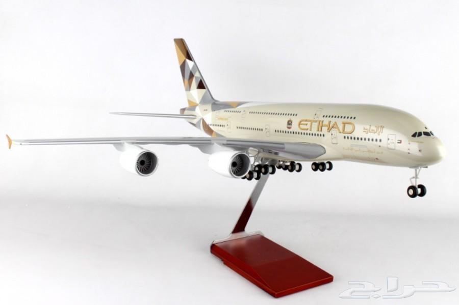 مجسم طائرة طيران الإتحاد A380 طول 74 سم للبيع