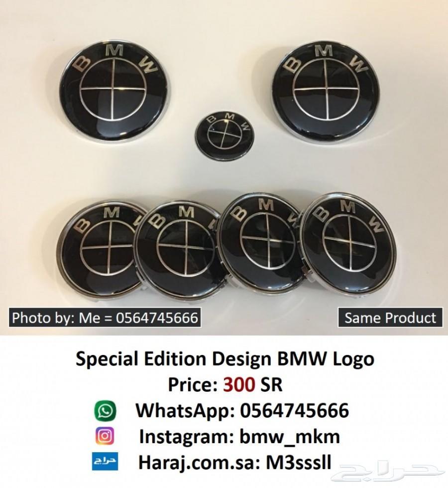 BMW إكسسوارات الفئة السابعة F01
