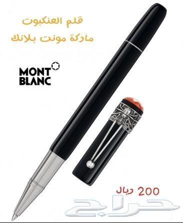 a79086d68 قلم الثعبان واقلام تقليد ماركة montblanc