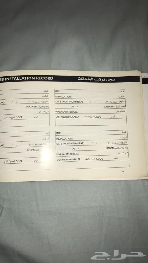 للبيع  كتالوج والمسجل  هايلوكس موديل  1999