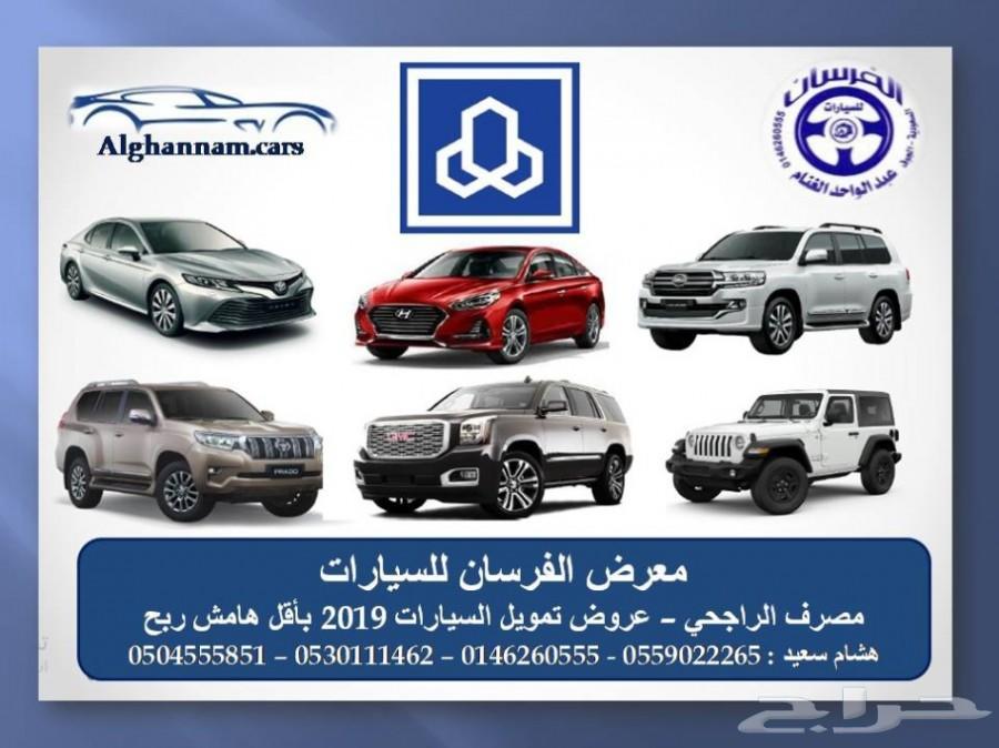 تويوتا غمارتين دبل S-GLX سعودي 2019