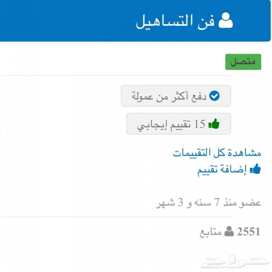 لكزس is300 نظيف 2016 بسعر مميز 88 الف ريال