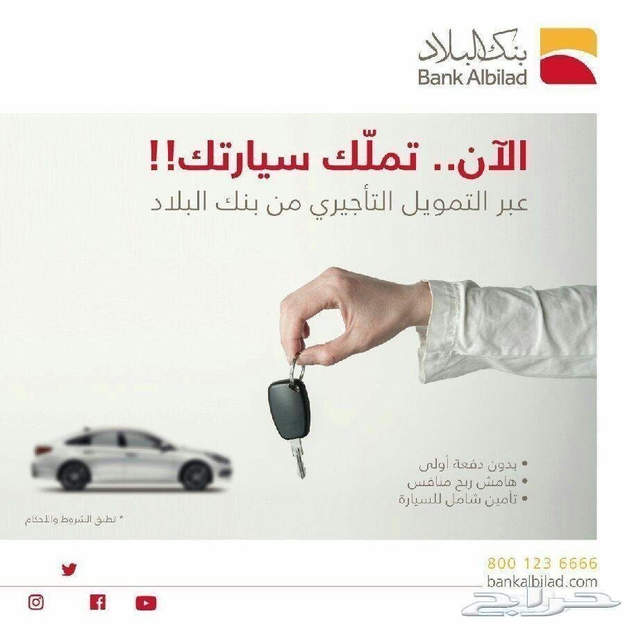 عرض على جيب GXR2 ديزل 2019 سعودى  .
