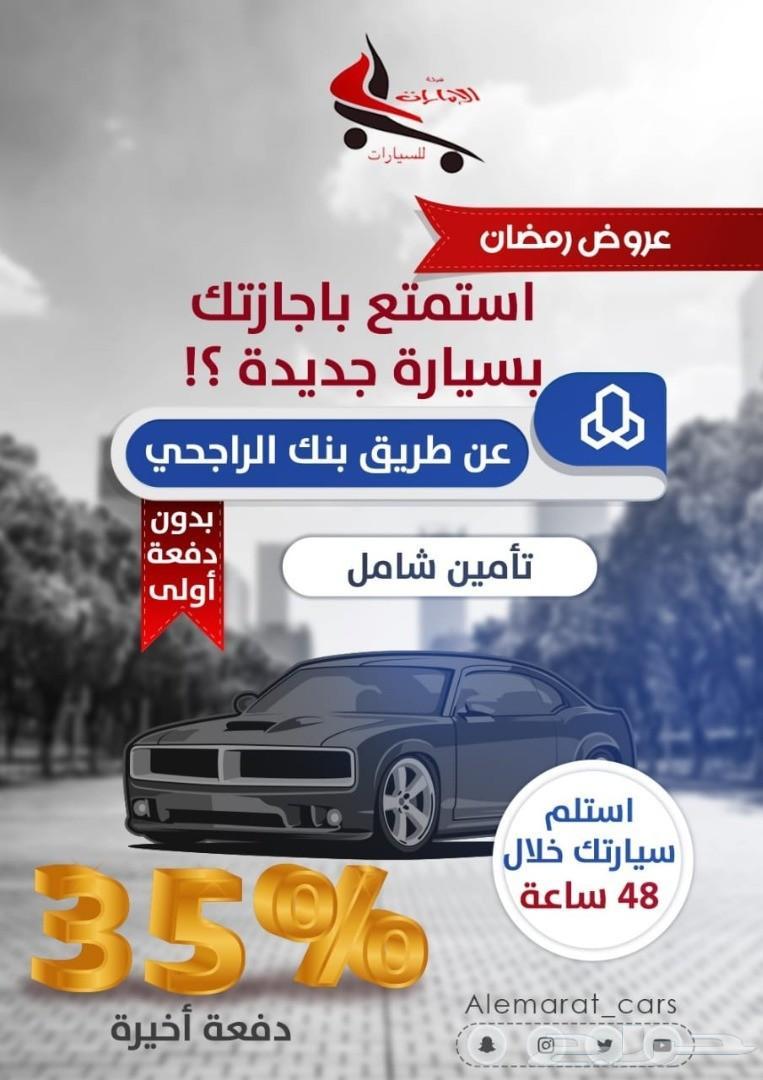 لكزس ES 250 AA سعودى 2019 (164500)