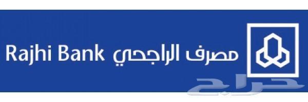 عرض رمضان سبورتاج2019 نص فل 1600 الجبر