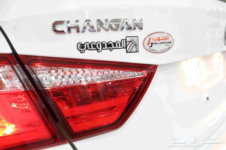 شانجان v7 فل كامل 2020