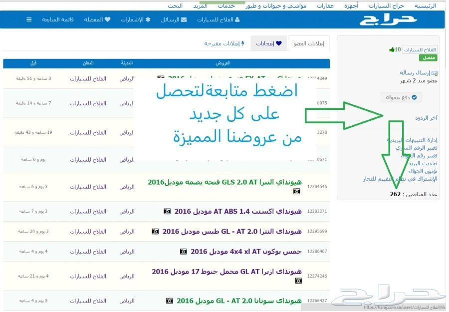 تاهو 4x4 LS مطور (سعودي) 2019 ب 158100 ريال