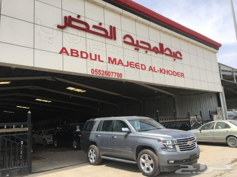 شيفروليه تاهو LS مطور دبل 2019لدي معرض عبدالمجيد الخضر الرياض الشفاء