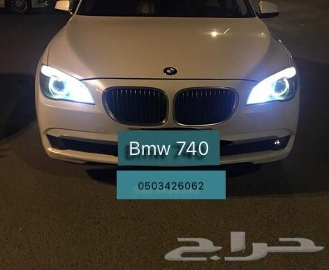 أنوار بيضاء لحلقات BMW