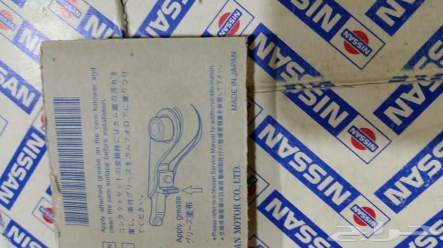 بليتين داتسون85 تم البيع