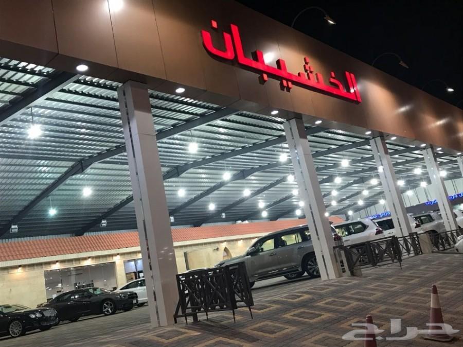 ميتسوبيشى باجيرو 2015 سعودى GLS( تم البيع)
