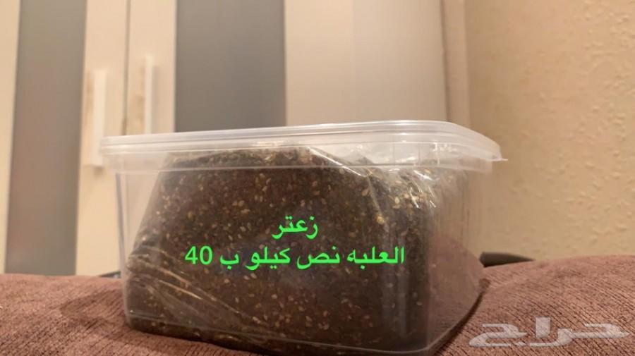 زيت زيتون الجوف1440عصره بارد وعسل سدر جبلي