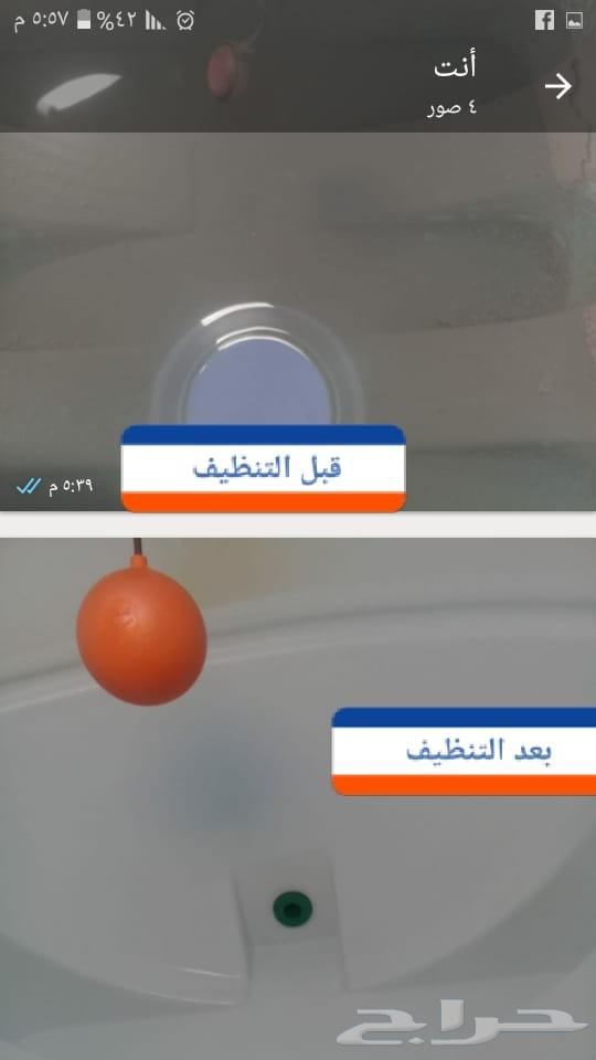 شركة تنظيف خزنات مع التعقيم عزل خزنات لحام خز