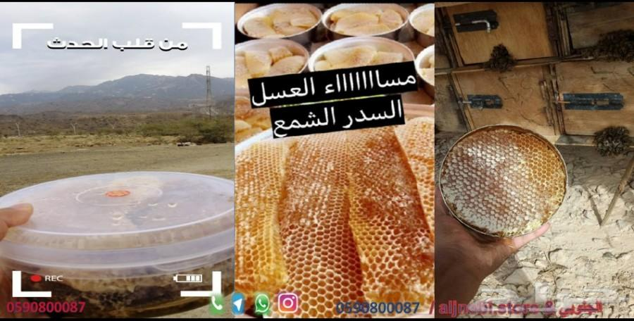 زيت سمسم-زيت زيتون-القطران-حناء-سدر-كتم-العسل