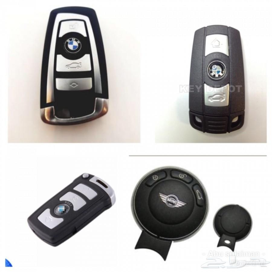 قص وبرمجة مفاتيح وريموتات السيارات