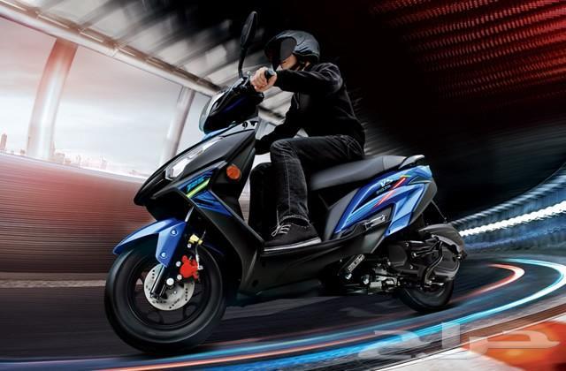 دراجة نارية هاوجو VS125