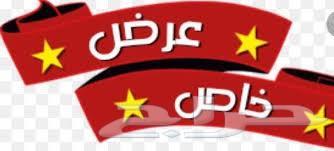 شيفروليه تاهو 2016 سعودي LS دبل