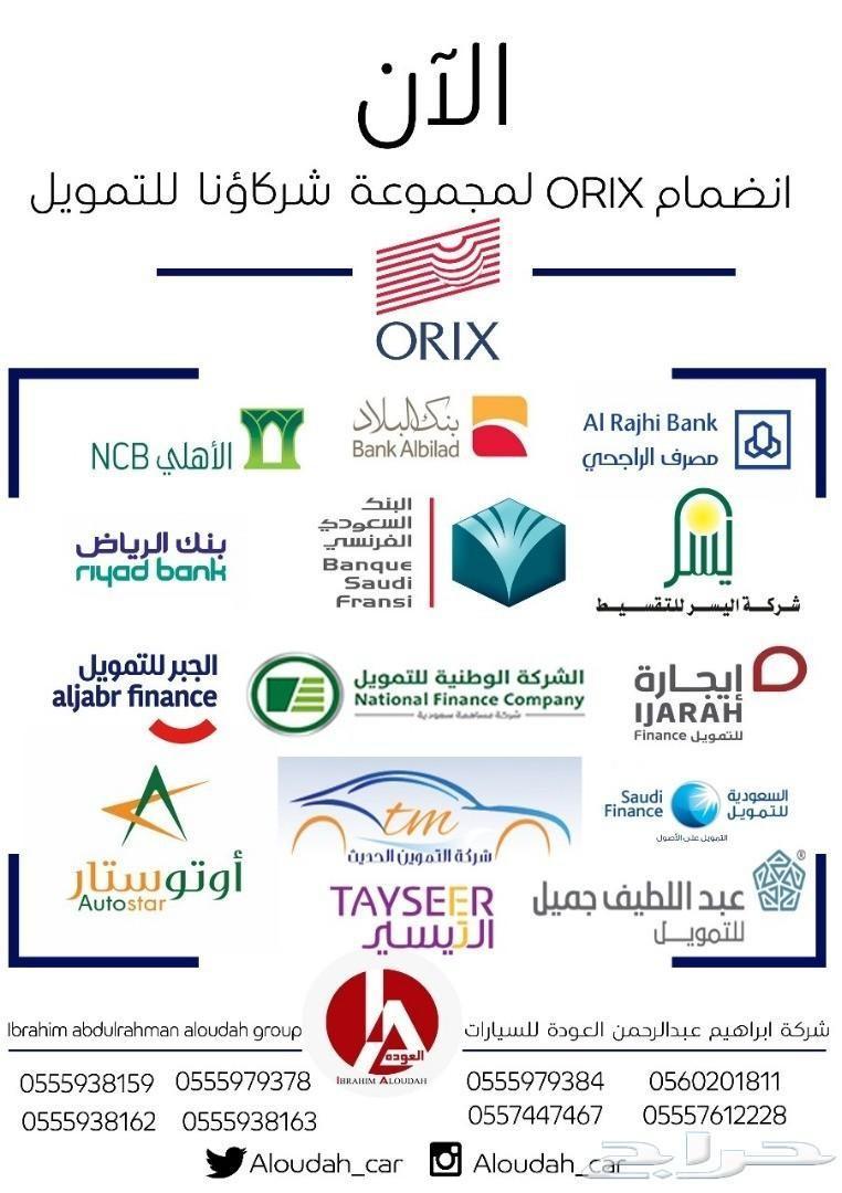 انوفا- ستاندر -أتوماتيك 2019 -سعودي