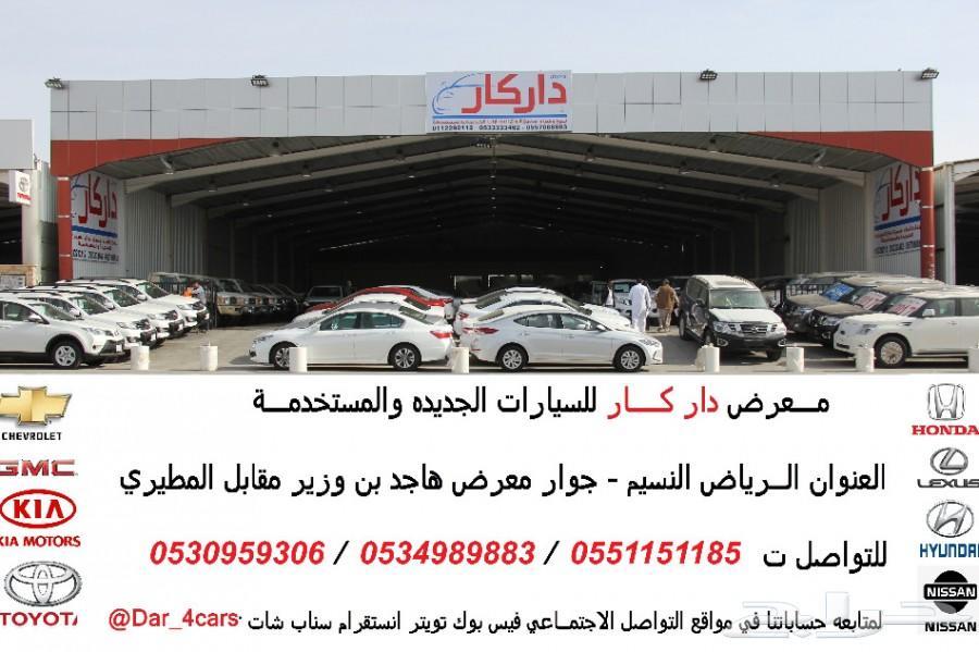 اكسبديشن 2013 احمر سعودي بدون دبل