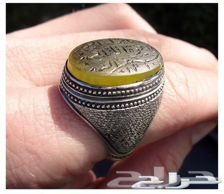 (مبيوع)خاتم شرف الشمس(ما شاء الله لا قوة )