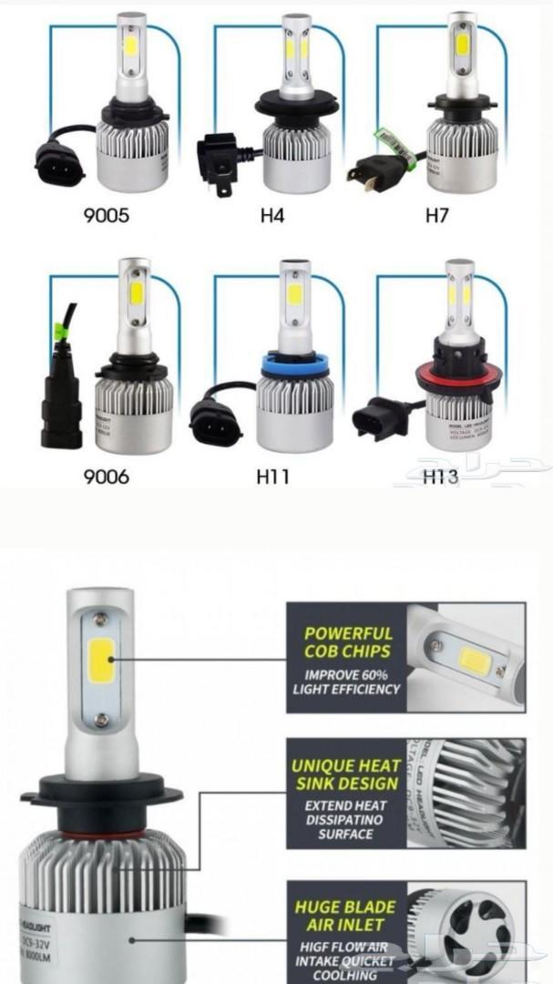 LED بديل الزنن والهولجين ابيض