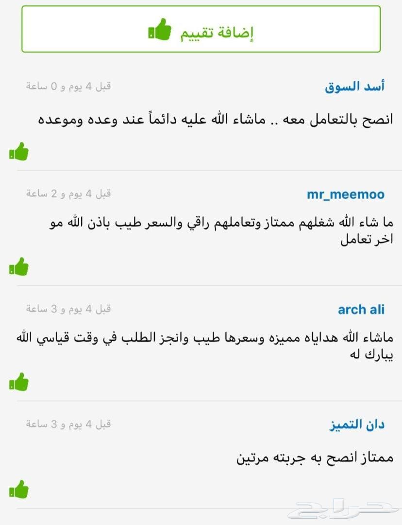 هدايا العيد رجالية بأسعار مميزه وطباعه مجانا