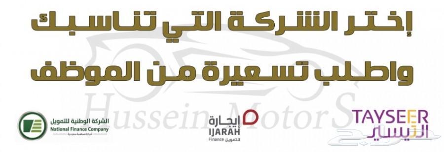 هونداي النترا 2019 ب 52900 ستاندر سعودي
