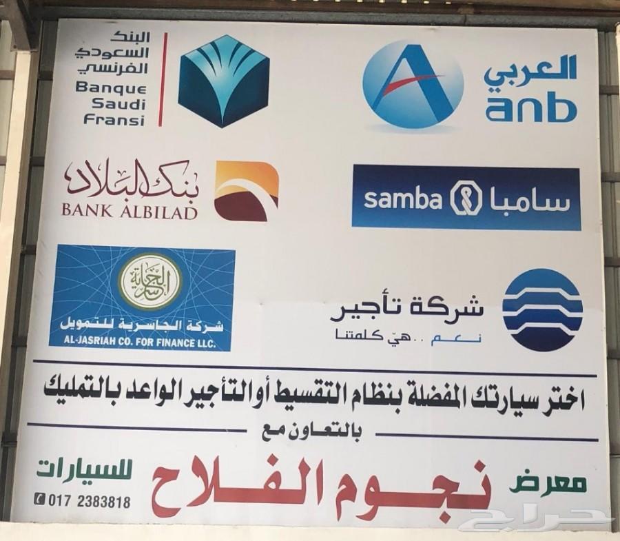شاص 2019 سلق 11 ريشه سعودي