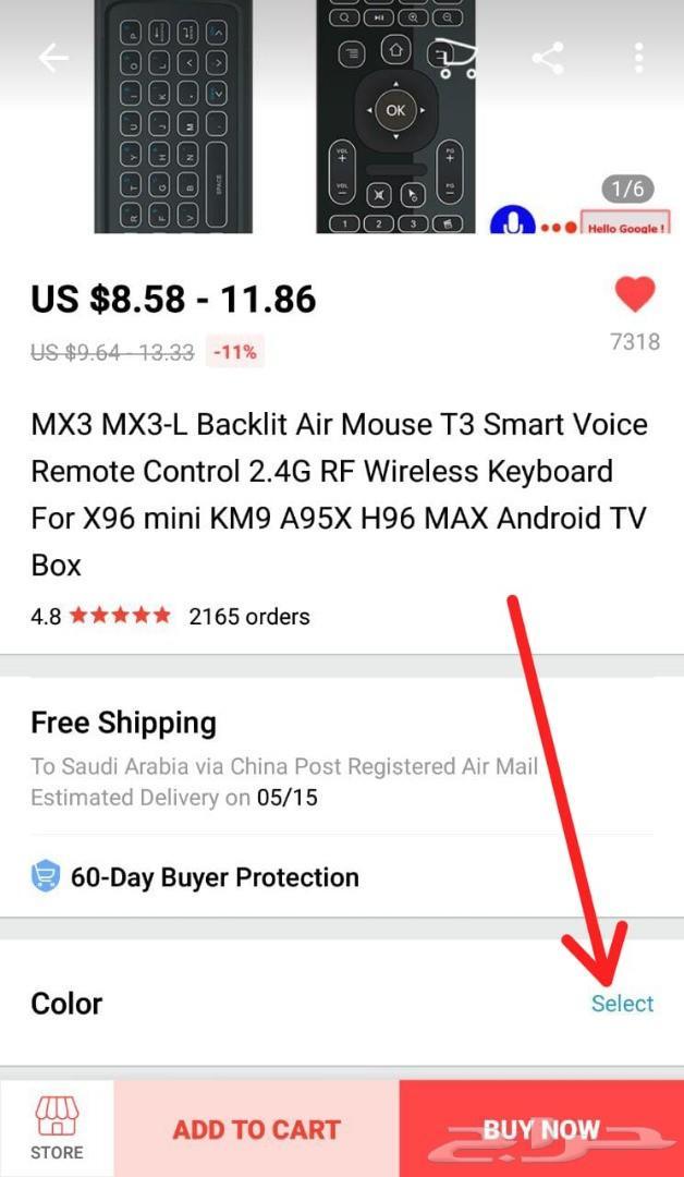 أفضل إشتراك IPTV آمن بدون قنوات إباحية