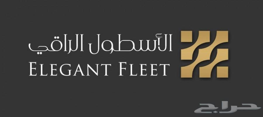 كيا كادينزا 2018 الاسطول الراقي