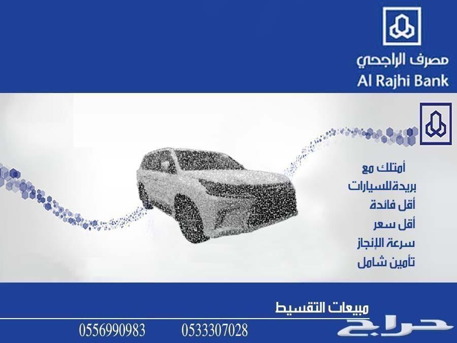 تويوتا اينوفا 2019 استاندر - سعودي 83.000