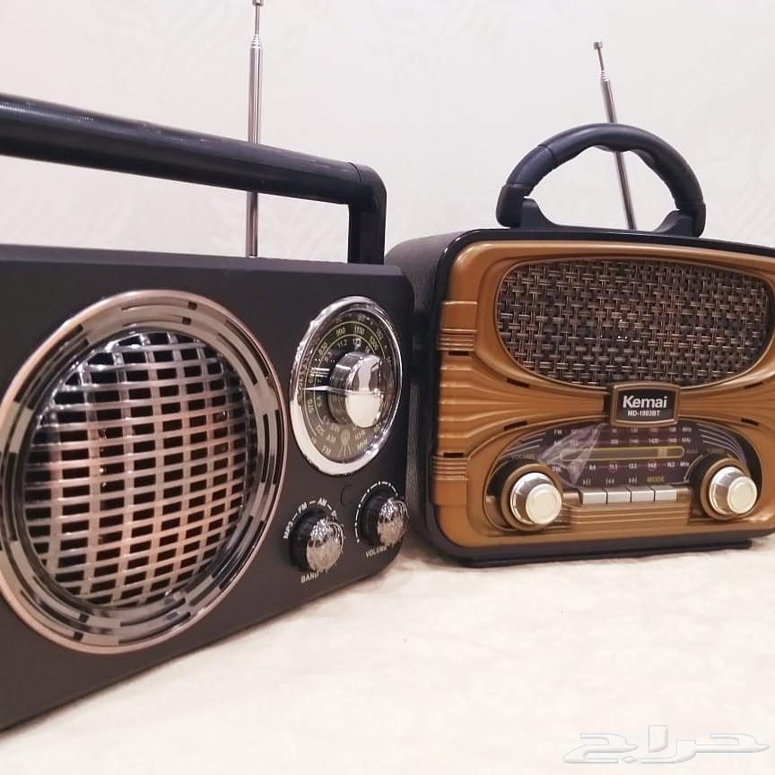 راديو الطبين 85 ريال  ومنتجات أخرى