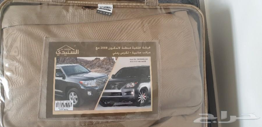 صدام جيب وأغراض معه