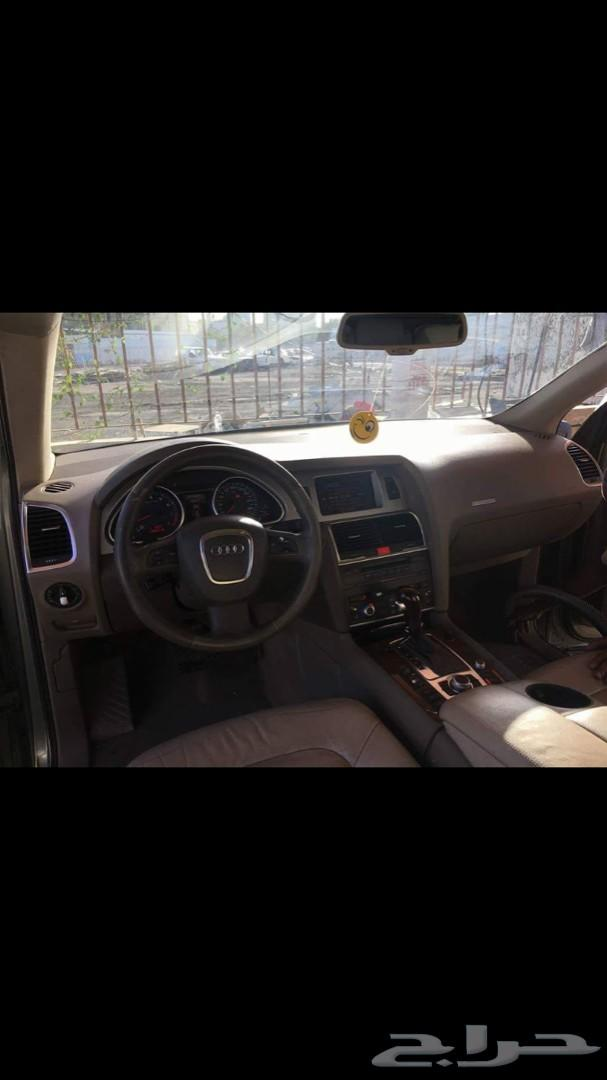 For only 30 Audi Q7