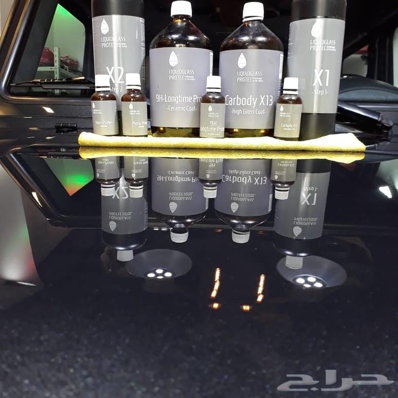 الزجاج السائل الالماني  بتقنية النانو سيراميك