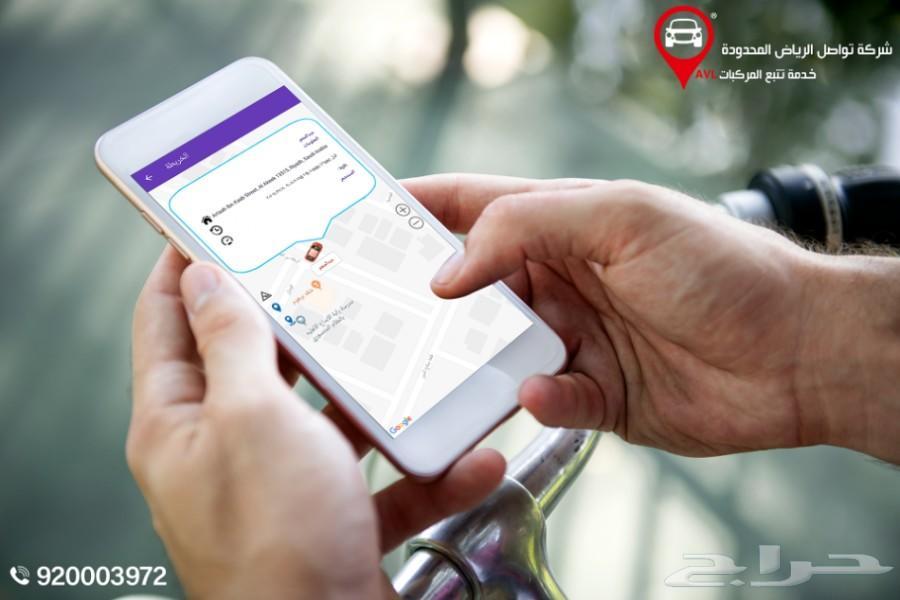 احصل على جهاز تتبع مجاني مقابل اشتراك سنوي